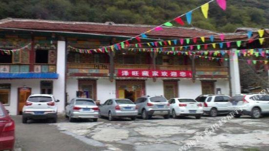 黑水澤旺藏家酒店