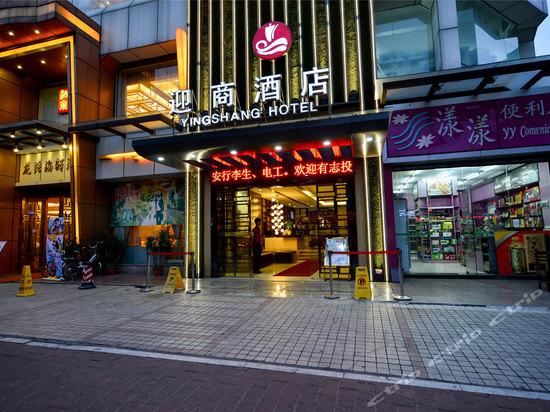 【携程攻略】广州纯音琴行(总店)购物攻略图片