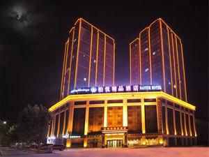 庫車柏悅精品酒店