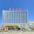 金昌金匯國際酒店