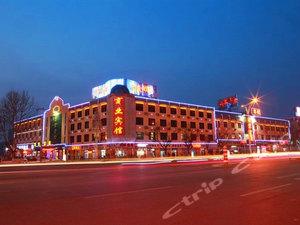 沂水商業賓館