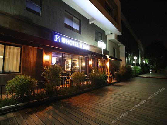 兰 精品酒店 福州三坊七巷店