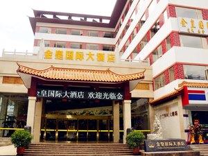 桂林金皇國際大酒店