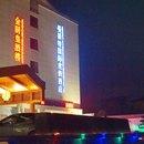 宜春泉月山莊度假酒店