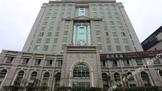 Starway Hotel (Shanghai Anting Metro Station)