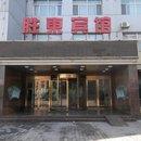 神木勝東賓館