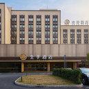 全季酒店(上海虹橋吳中路店)
