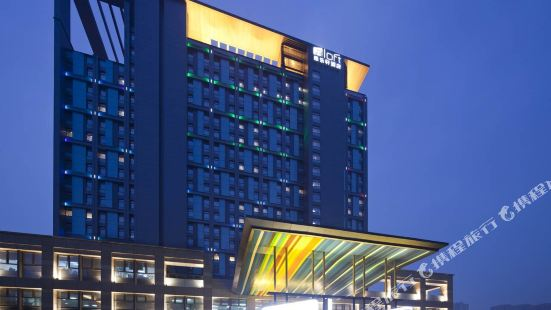 Aloft Zhengzhou Zhengdong New District