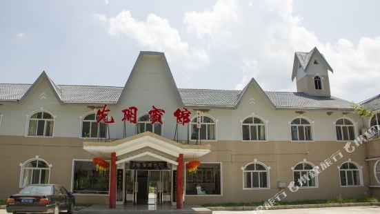 Guangming Hostel