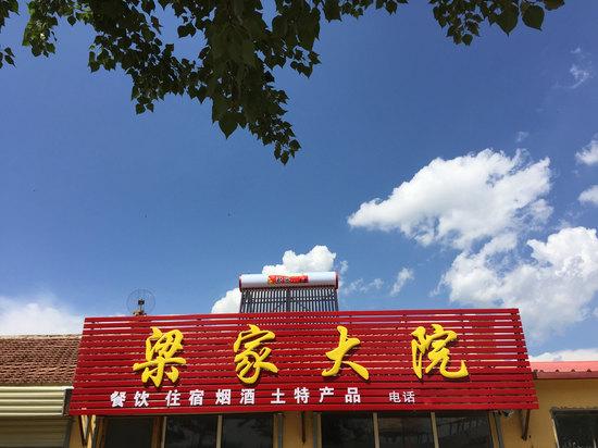 张北机关幼儿园图片