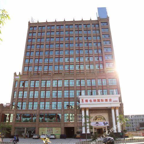 Vienna International Hotel (Meizhou Dingzi Bridge)