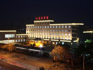 盤錦遼河賓館