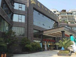 銅仁南長城大酒店