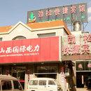 勁松快捷酒店(朔州馬邑路店)