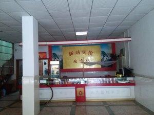 崇陽新站賓館