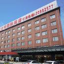夏洛特國際酒店(上海迪斯尼店)