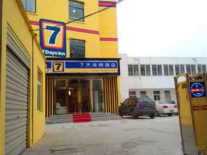 7天連鎖酒店(濉溪北菜市街店)