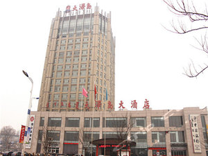 準格爾旗天澤島大酒店