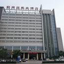 邯鄲招商迎賓大酒店