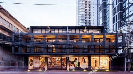 Yim Huai Khwang Boutique Hotel