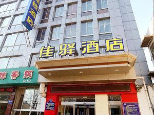 銀座佳驛酒店(新泰金斗路店)
