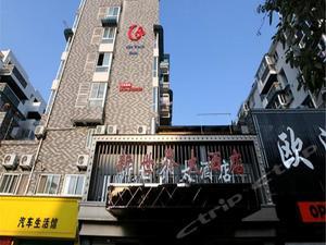 慶元新世界大酒店