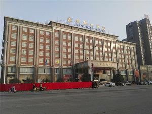 漯河金都大酒店