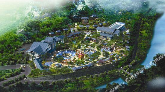 Huangshan Hotspring Resort
