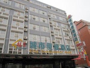 桂東城市便捷酒店(貴港西站店)