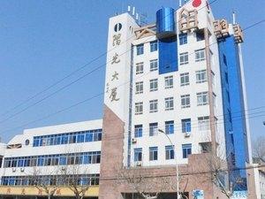 青島膠州陽光大廈