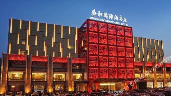 Shandong Shunhe International Hotel