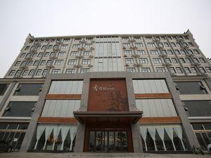 宜陽香樟樹精品酒店