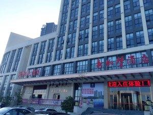艷陽天新荊楚酒店(黃岡店)