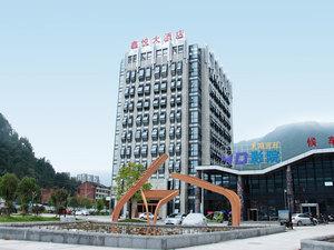 文成鑫悅大酒店