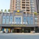 韶關東城景江大酒店