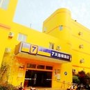 7天連鎖酒店(上海徐家匯宜山路地鐵站店)