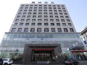 星程酒店(白山通江橋店)