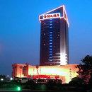 洛陽大酒店