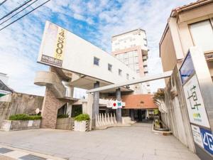 APA酒店〈金澤野町〉(APA Hotel Kanazawa-Nomachi)