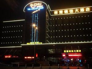荊州錦佳大酒店