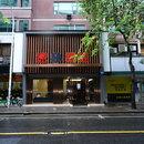 速8酒店(廣州火車站店)