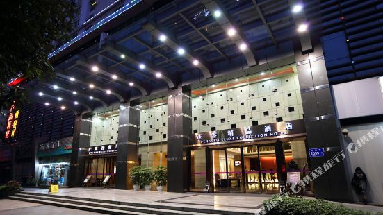 Pengker Deluxe Collection Hotel(Shenzhen Hai'an City Branch)
