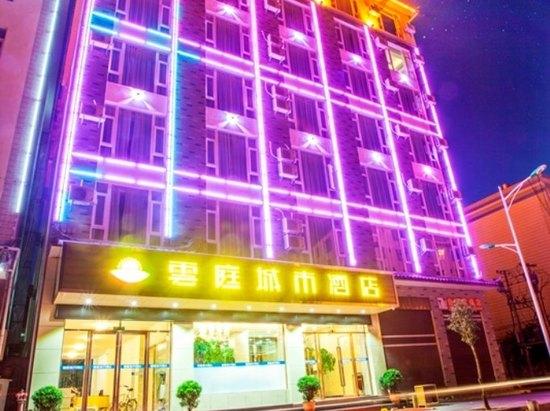芒市云庭城市酒店图片 房间照片 设施图片