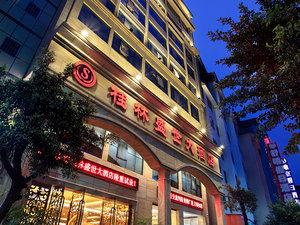 桂林盛世酒店