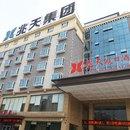 益陽兆天假日酒店