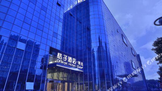Orange Hotel Select (Wuxi New Area Changjiang Road)