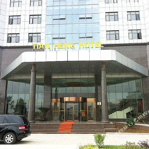 Tian Heng Hotel