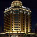益陽羅馬國際大酒店