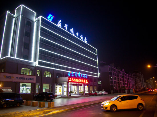 威海蓝星假日酒店图片1