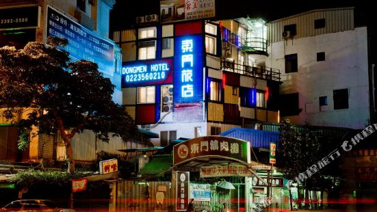 Dongmen Hotel